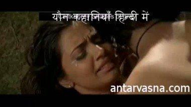 Akshara Gowda topless